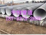 3PE防腐钢管价格/螺旋钢管厂家/3pe防腐钢管