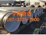 环氧煤沥青防腐钢管厂家|国标环氧煤沥青防腐螺旋钢管价格