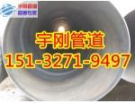 低压流体螺旋钢管厂家/螺旋钢管价格
