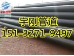 包覆式黄色3pe防腐钢管报价/黑色3pe防腐钢管厂家