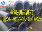 耐腐蚀食品级TPEP防腐钢管厂家