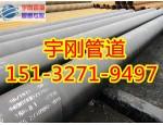 三油两布外壁防腐/环氧煤沥青防腐钢管正规价格与厂家