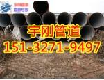 水泥砂浆防腐钢管厂家/污水排放用防腐钢管