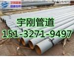 单层环氧粉末防腐厂家/双层熔结环氧粉末防腐钢管