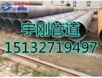 预制直埋保温钢管厂家/内滑动钢套钢保温钢管价格