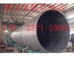 排水用螺旋缝埋弧焊钢管/燃气输送管道防腐螺旋钢管价格