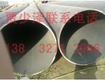 L415M材质石油输送直缝管价格/燃气输送直缝钢管厂家