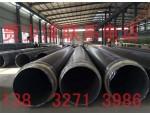 小区供暖管道聚氨酯保温钢管厂家现货大量出售
