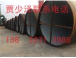 做工精细水泥砂浆内衬防腐管生产厂家/防腐钢管价格