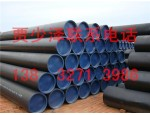 TPEP防腐钢管价格/TPEP管道防腐/TPEP钢管防腐厂家