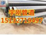 化工3PE加强级防腐钢管厂家/聚乙烯防腐钢管