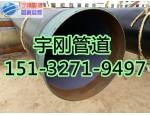TPEP饮用水防腐钢管厂家/大口径TPEP钢管
