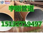 大口径挂网式水泥砂浆防腐钢管厂家