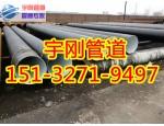 环氧煤沥青防腐钢管厂家/IPN8710防腐钢管/沧州宇刚管道
