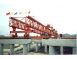 广州架桥机销售安装13631356970