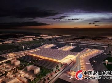 吉尼高空作業平臺助力世界最大機場誕生