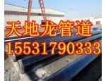 防腐钢管/大口径螺旋钢管/聚氨酯保温钢管厂家