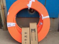 河南优质滑触线裕东电器  15090336160