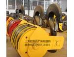 上海优质双梁吊钩组、吊钩组、双梁起重机配件