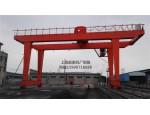 上海優質集裝箱門式起重機、港口起重機、軌道集裝箱門機