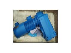 河南专业制造F系列平行轴斜齿轮减速机
