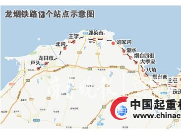 龙烟铁路计划今年通车运行 环渤海快速铁路力推早日开工