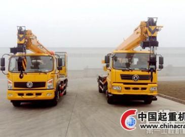 長起公司兩款國V小噸位起重機產品下線