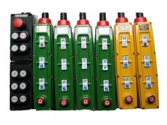 廣州防爆按鈕供應銷售