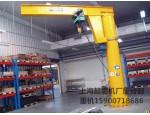 上海旋臂起重机、立柱式起重机、小型起重机、