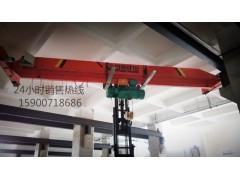 上海單梁起重機廠家、起重機廠家、優質起重機