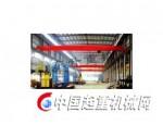 河南省兴邦起重机厂家直销桥式起重机