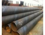 立柱建桥用厚壁Q345D直缝钢管/直缝焊管厂家