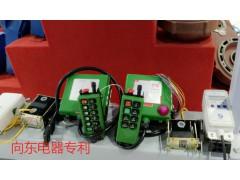 斷火限位器專利產品