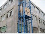 河南省生产导轨链条式货梯优质厂家-法兰克搬运设备有限公司