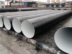 Q235焊接钢管|螺旋钢管厂家