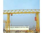 上海起重机—电动葫芦门式起重机(桁架式)、门式起重机