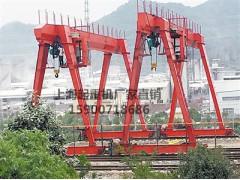 門式起重機、葫蘆門式起重機、上海起重廠、起重設備