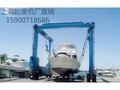 門式起重機、造船門機、港口起重機、上海起重機廠