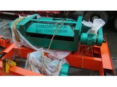 上海起重机厂、钢丝绳电动葫芦、起重设备、单速电动葫芦