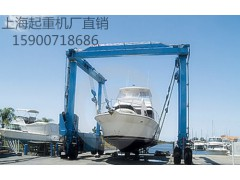 上海起重机厂/厂家直销经营/15900718686