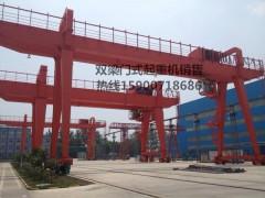 上海起重机厂/厂家批发销售/稳力起重/15900718686