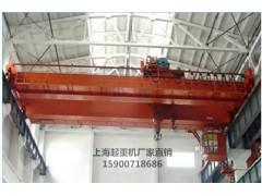 上海起重机厂