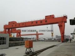 上海起重机、双梁门式起重机、上海起重机厂、门式起重机
