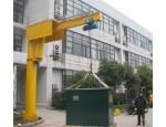 秦皇岛悬臂起重机销售13643355176