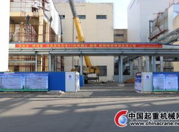 国电双辽电厂3#机组烟气脱硫脱硝超低排放改造工程正式开工