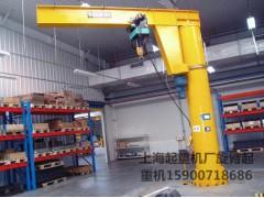 上海起重機廠、上海起重機、旋臂吊、立柱式起重機、起重設備