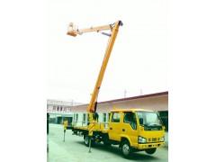 清镇高空作业车生产厂家13513731163销售部