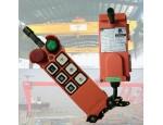 南京禹鼎遥控器大量供应-15295597778