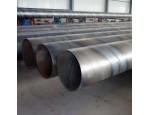 螺旋管价格,螺旋钢管,螺旋管厂,沧州螺旋钢管厂