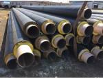 东三省供暖用聚氨酯发泡保温钢管,直埋保温管厂家
